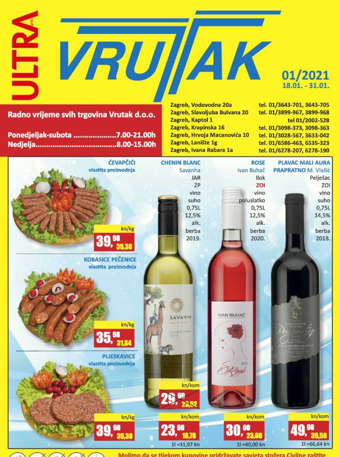 VRUTAK KATALOG - Akcija do 31.01.2021.