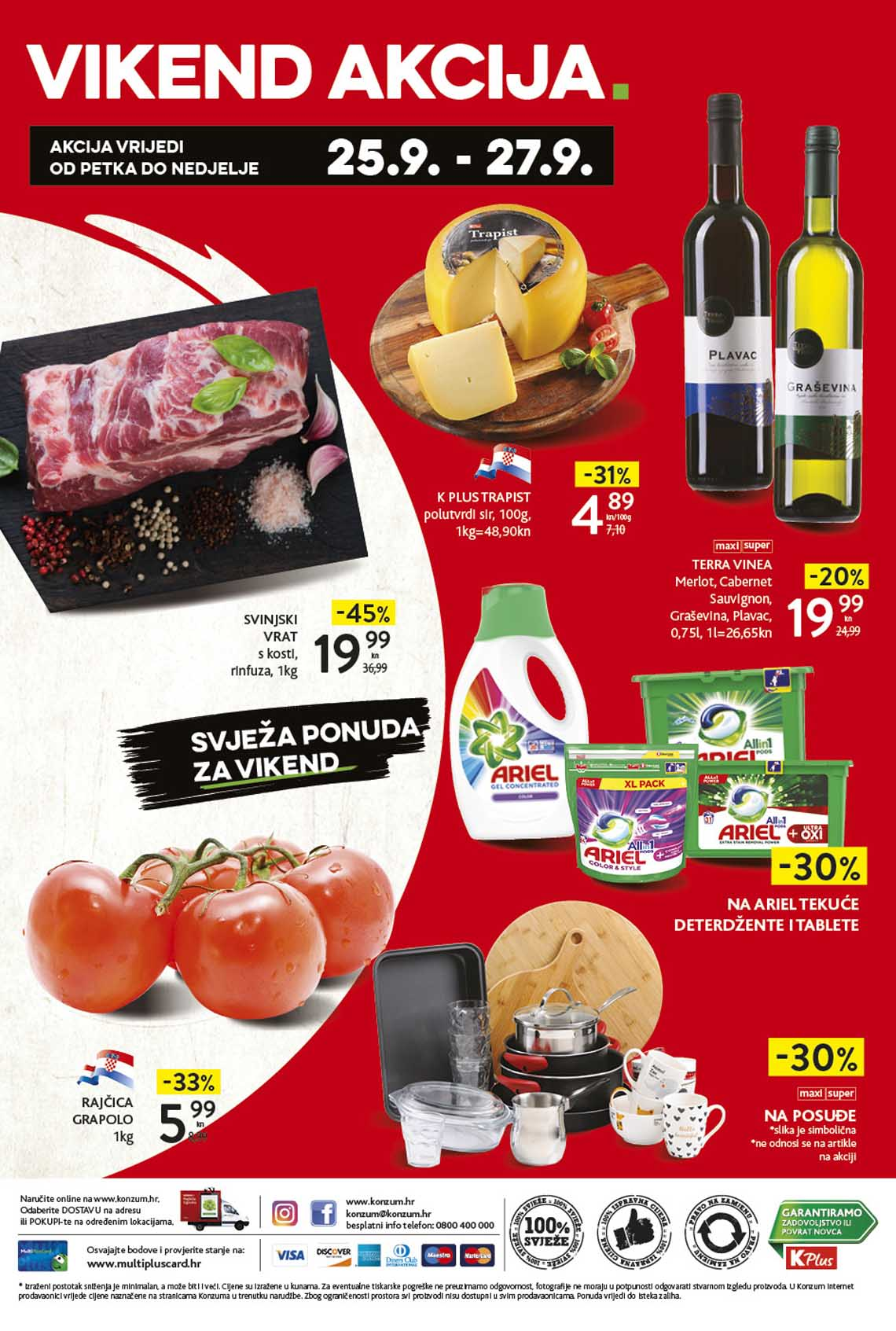 KONZUM VIKEND - Akcija do 27.09.2020.